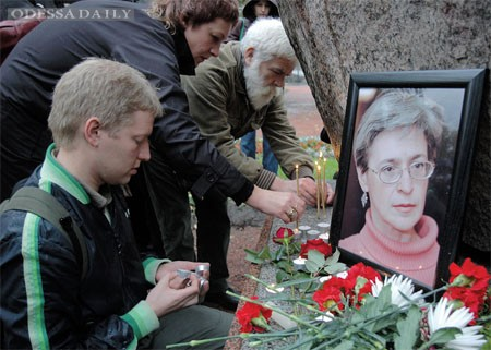 В РФ вынесен приговор по делу убийства журналистки Политковской