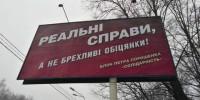 Александр Гумиров: Штабам оппозиционных кандидатов на заметку.