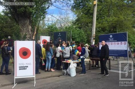 Итоги 9 мая в Одессе: 21 человек задержан, изъято более 500 предметов с советской символикой