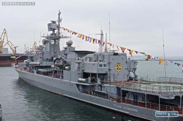 Одесситы смогут побывать на военных кораблях