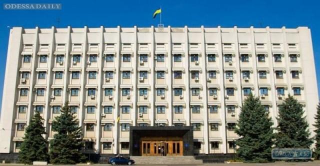 Одесская ОГА выбрала новых директоров трех департаментов и одного управления