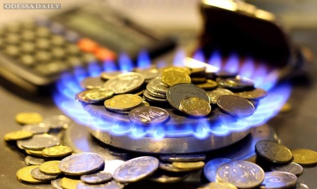 Цены на газ для населения с апреля могут вырасти на 40%