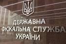 4 июня состоялось первое заседание Общественного совета при Главном управлении Государственной фискальной службы Украины в Харьковской области