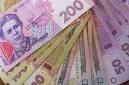 С начала года в бюджет направлено 370 млн.грн. налога на добавленную стоимость