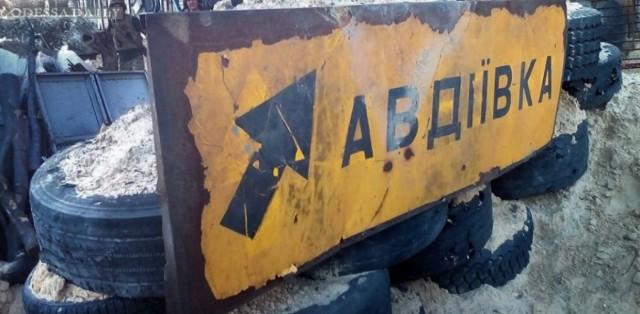 Жители Донецка пытались заблокировать артиллерию боевиков, – Тука