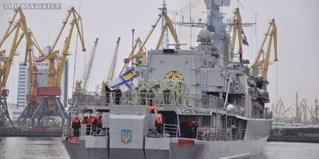 Возвращение фрегата «Гетман Сагайдачный» в Одессу - фотоальбом