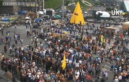 Резолюция Майдана: Депутатов вернуть с каникул, министрам - трибунал совести