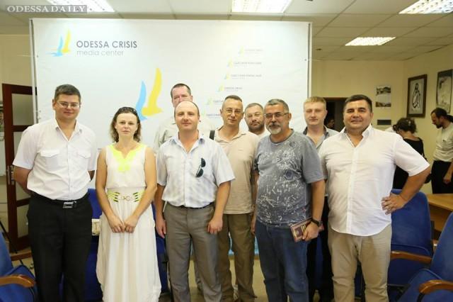 Проевропейски настроенные приднестровцы провели круглый стол в одесском кризисном медиа - центре.