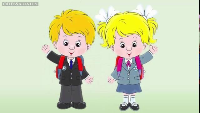 Родители одесских первоклассников выбирают украинский язык обучения
