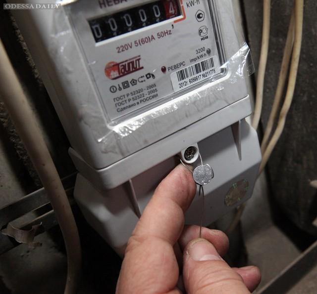 В Украине могут снизить тарифы на электроэнергию
