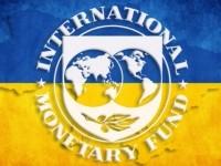 МВФ может кредитовать Украину без реструктуризации госдолга