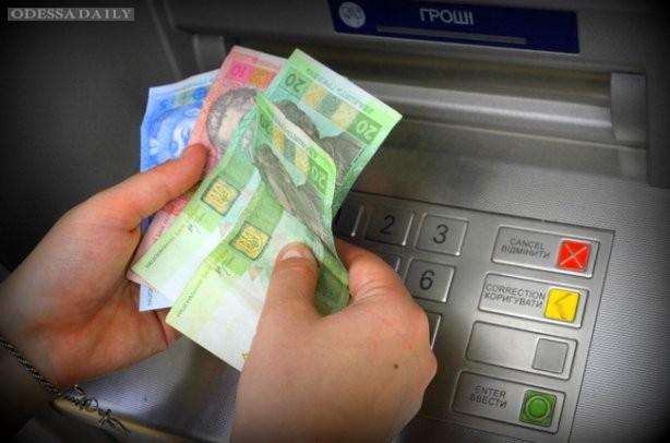 НБУ отменил ограничение на выдачу наличных средств и обмен валюты населением