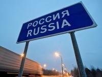 МИД предупреждает украинцев о новых правилах посещения России
