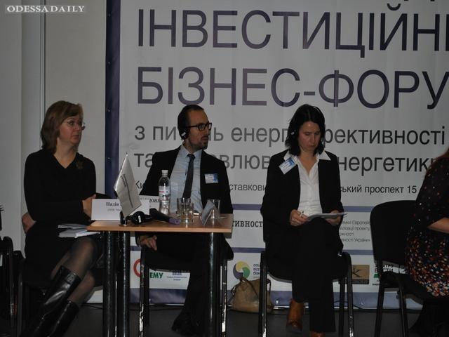 Бизнес- форум по энергоэффективности и возобновляемой энергетике