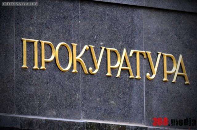 Прокуратура не оставляет попыток посадить двух взяточников из Одесского горсовета