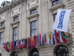 Украина передала председательство в ОБСЕ Швейцарии