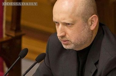 Предоставление Украине летального вооружения заблокировали – Турчинов