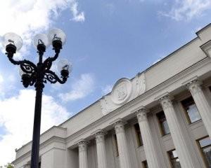 В Раде написали жесткий закон для коррупционеров
