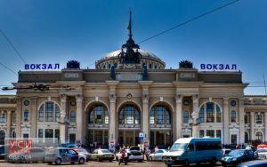 С нового года Одесская железная дорога переходит на новое расписание
