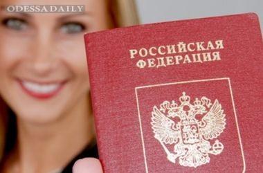 Россиянам разрешили не носить фамилию