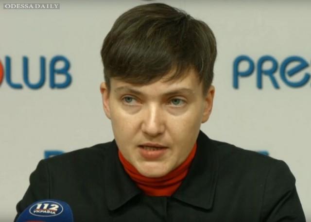СБУ добросила Савченко относительно ее поездки в оккупированный Донбасс