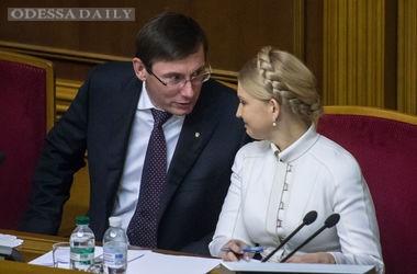 Луценко, Тимошенко и Бурбак спорят о тарифах на газ