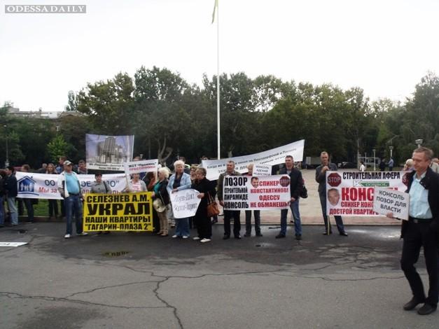 Пятница тринадцатое: напряженный день для одесских чиновников