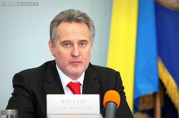 Суд отобрал у Фирташа землю в центре Киева
