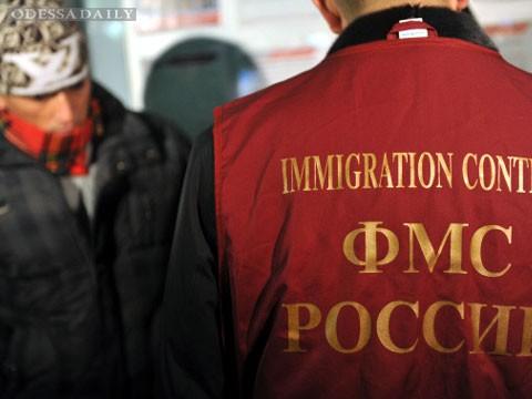 Россия решила не возобновлять льготный режим пребывания для граждан Украины