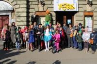 «Ударим квестом по литературной и краеведческой безграмотности!» - в Одесском ТЮЗе праздновали день рождения Юрия Олеши