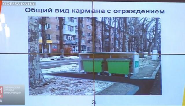 Труханов раскритиковал чиновников из-за саркофагов для мусорных баков