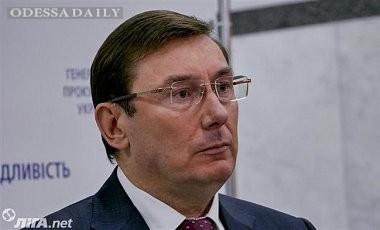 Генпрокурор назвал важную ошибку в расследовании дела Шеремета