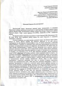 Сергей Кривенко: Еще раз о компании Дельта Вилмар СНД или о закономерностях