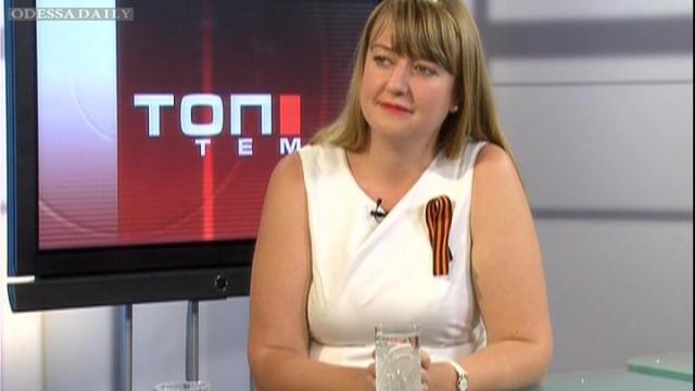 Тамила Афанасьева о проблеме одесских недостроев
