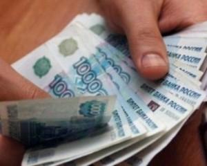 В Москве появились очереди к валютным обменникам