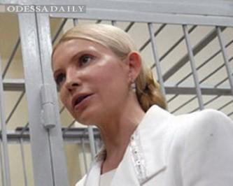Власенко: Тимошенко откажут в смягчении условии наказания