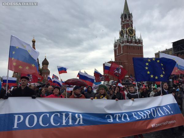 МВД Москвы: на шествие профсоюзов в Москве вышли около 140 тысяч человек
