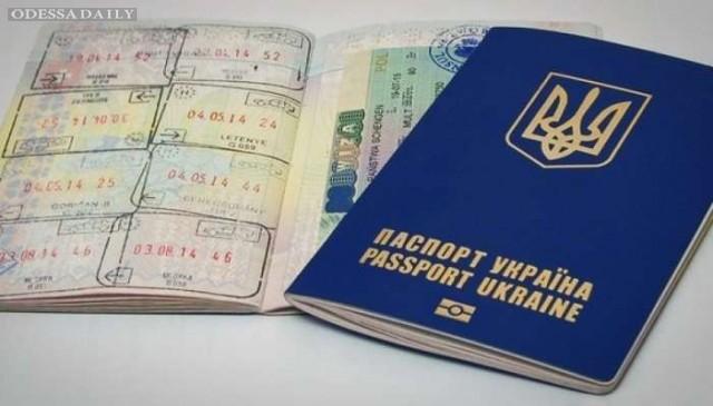 Во Львове открыт самый большой визовый центр Украины