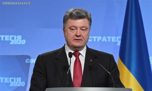 Президент Порошенко обратился к соотечественникам (полный текст)