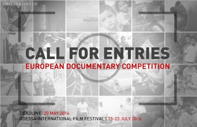 Одесский кинофестиваль представляет новый конкурс европейских документальных фильмов