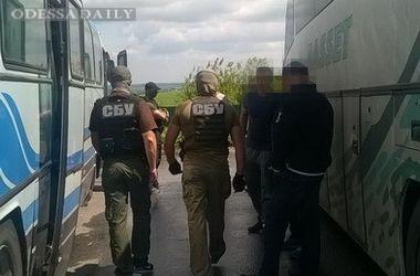 СБУ перекрыла нелегальный автобусный маршрут из Луганска в Одессу