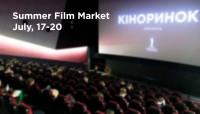 Летний кинорынок на 8-ом ОМКФ