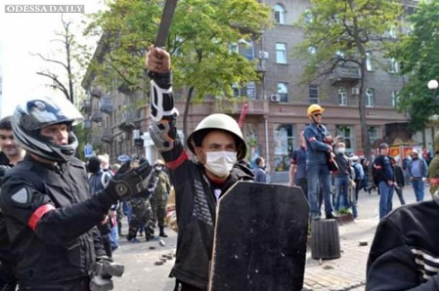 Причины смерти жертв трагедии 2 мая в Одессе пока останутся тайной
