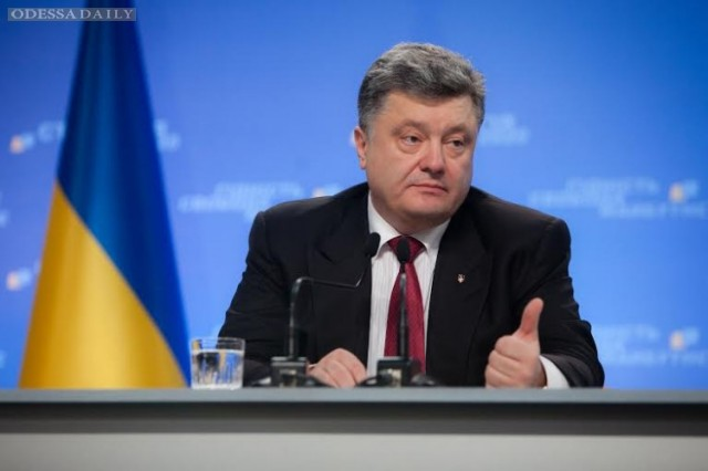 Порошенко предлагает реформировать СБУ по критериям НАТО и ЕС