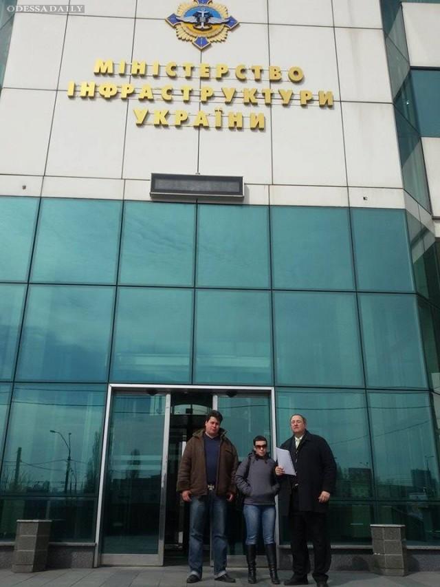 Государство может не дать 1,6 млрд структурам Кауфмана и Грановского в связи с коррупцией