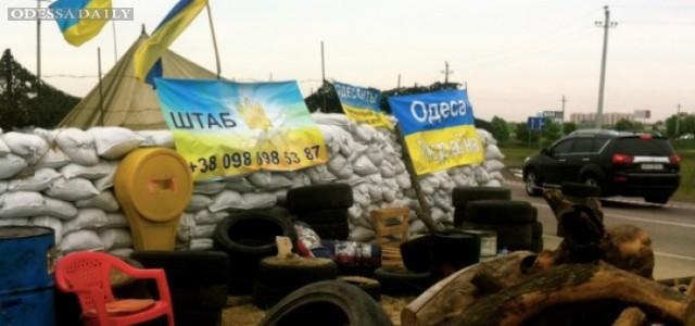 Одесса - Востоку: Помощь бойцам АТО (видео)