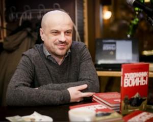 Книгу про войну на Донбассе презентовали в Европе