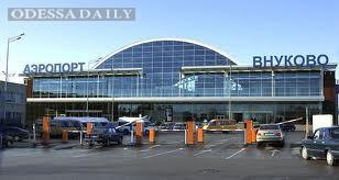 Аэрофлот приостановил продажи билетов на совместные с Аэросвитом рейсы