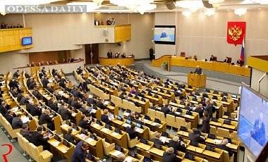 Госдума России одобрила в первом чтении закон Ротенберга