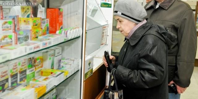 В Кабмине рассказали, как будут снижаться цены на лекарства